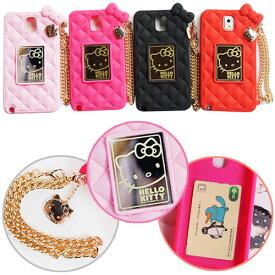 [HELLO Kitty Mirror Bumper サンリオ キティ ミラー シリコンケース] ススマホケース iPhone6 iPhone6S iPhone6S Plus iPhone6 Plus アイフォン6 Galaxy ギャラクシー s5 S7 edge SC-04F/SCL2 ギャラクシーS5カバー ギャラクシーs7エッジ カバー ケース【】