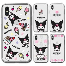 [Kuromi Clear Jelly クロミ 透明 ジェリーケース] ロミー クロミーズ5 スマホケース iPhone 11 11Pro 11ProMax X XS XSMax XR 8 8Plus 7 7Plus 6s 6sPlus 6 6Plus 5 5s SE iPhoneXR iPhoneXsMax iPhoneXS iPhoneX iPhoneSE アイフォン アイホン【】