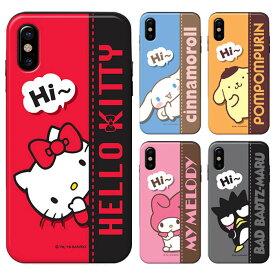 [Sanrio Characters Hi Card Slide Bumper サンリオ キャラクターズ ハイ カード スライド バンパーケース] iPhoneXR iPhone10r iPhoneXsMax iPhone10sMax iPhoneXS iPhone10s iPhoneX iPhone10 iPhone8 iPhone7 iphone7plus iphone8plus アイフォン アイホン プラス【】