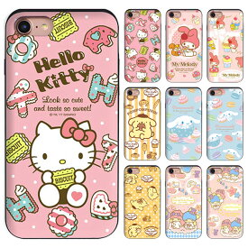 [Hello Kitty Friends Slide Card Bumper ハローキティ フレンズ スライド カード バンパーケース] カード収納 iPhoneXR iPhone10r iPhoneXsMax iPhone10sMax iPhoneXS iPhone10s iPhoneX iPhone10 iPhone8 iPhone7 iphone7plus iphone8plus アイフォン アイホン プラス【】