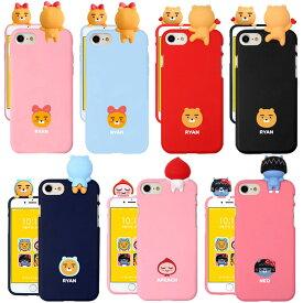 [KAKAO Friends Mascot case カカオフレンズ マスコット ケース] スマホケース iPhone 11 11Pro 11ProMax X XS XR 8 8Plus 7 7Plus 6s 6 Pro ProMax iPhoneXR iPhoneXS iPhoneX 10 10s Max 10r Plus プラス アイフォン アイホン【】
