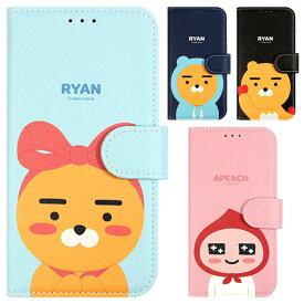 [KAKAO Friends Cutie Diary カカオ フレンズ ラブ ダイアリーケース] スマホケース iPhone8 iPhone7 iPhone 7 8 Plus iphone7plus iphone8plus アイフォン アイホン プラス カード収納 ライアン アピーチ【】