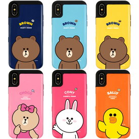 [LINE FRIENDS Card Bumper ラインフレンズ カード バンパーケース] スマホケース iPhoneXR iPhone10r iPhoneXsMax iPhone10sMax iPhoneXS iPhone10s iPhoneX iPhone10 iPhone8 iPhone7 iPhone 7 8 Plus X 10 XS 10s Max XR 10r アイフォン アイホン プラス【】