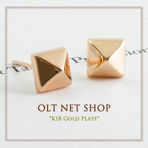 スタッドピアス レディース スクエア 18金 スタッド ピアス つけっぱなし シンプル スタッズ ピラミッド 小さい 小さいピアス 鋲 四角 一粒 18k コーティング ピンクゴールド K18GP おしゃれ か