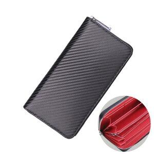送料無料 財布 長財布 カーボンレザー カード スリム スキミング防止機能付き 薄型 薄型長財布 コンパクト レディース メンズ 大人可愛い レザー 薄い シンプル おしゃれ かわいい カードケ
