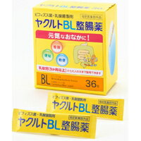 ・ヤクルトBL整腸薬 36包【指定医薬部外品】(※サンプル3包サービス!!)