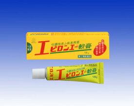 *【第2類医薬品】ワクナガ エピロンエー 18g