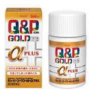 ・【第3類医薬品】キューピーコーワゴールドα-プラス 160錠
