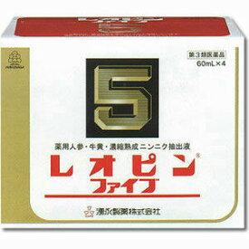 【第3類医薬品】レオピンファイブw 60ml×4本入り(送料無料) (10月下旬の発送予定になります。)