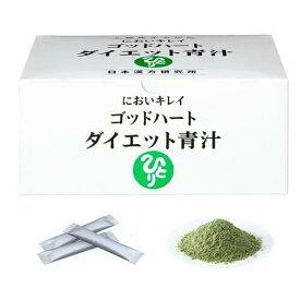 .銀座まるかん ゴッドハートダイエット青汁465g (5g×93包)