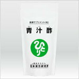 ・・まるかん 青汁酢 480粒