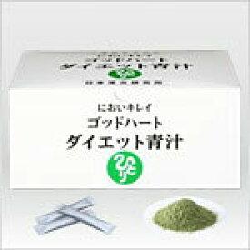 *まるかん ゴッドハートダイエット青汁465g (5g×93包)(発送までに数日かかる場合がございます。)