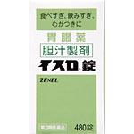 ・【132】第3類医薬品 イスロ錠 480錠