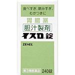 ・【第3類医薬品】イスロ錠 240錠