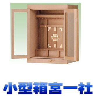 Altar box Palace No. 10 one [bamboo / upright type] (altar) outside dimensions height 42 cm width 31 cm deep 25 cm