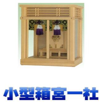 進入有神龕玻璃箱子神社12號1家簾子的墻壁裝飾可能的現代的箱子型玻璃情况