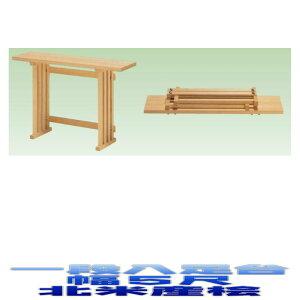 神具 一段組立式 八足台 5尺 スプルース製 北米産桧 神道 八脚案 八脚台 おまかせ工房