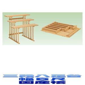 神具 三段組立式 八足台 6尺 国産桧製 神道 八脚案 八脚台 おまかせ工房