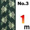 【い草・敷物・茣蓙】上敷の補修テープ(補修縁)No.3のへり