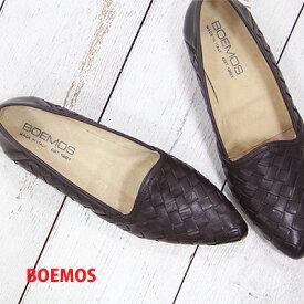 【 セール sale 】 【あす楽】BOEMOS レディース 靴 8704 PORTOFINO INTRECCOIO T.MORO ボエモス スリッポン メッシュ 【made in ITALY】 【FABIO RUSCONI ファビオルスコーニ 好きにもお薦め】