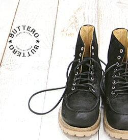 【 セール sale 】 【 日本正規取扱店 】 ブッテロ ブーツ メンズ 3802 PE-SCAA NERO BUTTERO ワークブーツ ブラック スエード MENS BOOTS 靴