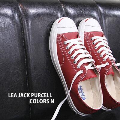 【 セール sale 】 CONVERSE JACK PURCELL COLORS N LEATHER コンバース ジャックパーセル カラーズ レザー レッド 赤