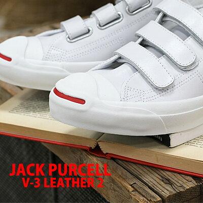 CONVERSE JACK PURCELL V-3 LEATHER 2 コンバース ジャックパーセル レザー ベルクロ ホワイト メンズ レディース