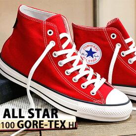 【あす楽】 【 CONVERSEタオルのオマケ付 】【 100周年 限定 】CONVERSE ALL STAR 100 GORE-TEX HI RED コンバース オールスター 100 ゴアテックス ハイカット レッド 防水 メンズ レディース スニーカー