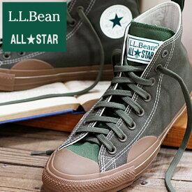 【2021年秋冬新作】CONVERSE ALL STAR 100 L.L.Bean HI コンバース オールスター 100 コラボメンズ レディース スニーカー 撥水