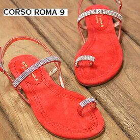【あす楽】 【 セール sale 】 CORSO ROMA 9 1023 PELLE コルソローマ サンダル スエード 靴 【 FABIO RUSCONI ファビオ ルスコーニ に並ぶ人気 】