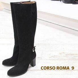 【あす楽】 【 セール sale 】 正規品 CORSO ROMA 9 ブーツ boots 305-11 コルソローマ ブーツ レザー スエード 【 FABIO RUSCONI ファビオ ルスコーニ に並ぶ人気 】