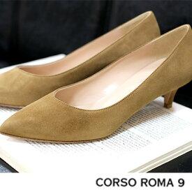 【あす楽】【期間限定特別価格】 CORSO ROMA 9 pumps 460/9 MARRONE キャメル コルソローマ 9 パンプス 靴 【 FABIO RUSCONI ファビオ ルスコーニ に並ぶ人気 】