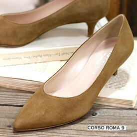 【期間限定特別価格】CORSO ROMA 9 pumps 460/9 MARRONE キャメル コルソローマ 9 パンプス 靴 【 FABIO RUSCONI ファビオ ルスコーニ に並ぶ人気 】