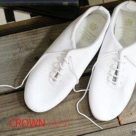 CROWN JAZZ WHITE ホワイト クラウン 靴 ジャズ ダンスシューズ レディース ladies 【 repetto レペット に並ぶ人気モデル 】