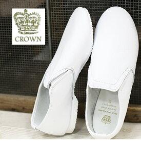 CROWN WHITE ホワイト クラウン 靴 スリッポン ゴム入り レディース ladies 【 repetto レペット に並ぶ人気モデル 】