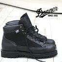 10/23再入荷 【 ポイント12倍 】【あす楽】【国内正規品】 ダナーライト DANNER LIGHT BLACK 30465 ブーツ boots
