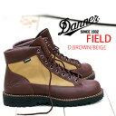 9/26再入荷 【ポイント10倍】【国内正規品】 ダナーフィールド DANNER FIELD D.BROWN/BEIGE D121003 ブーツ boots