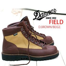 1/18再入荷 【ポイント10倍】【国内正規品】 ダナーフィールド DANNER FIELD D.BROWN/BEIGE D121003 ブーツ boots