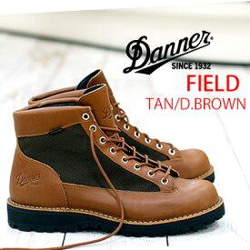 1/18再入荷 【あす楽】 【ポイント10倍】【国内正規品】 ダナーフィールド DANNER FIELD TAN/D.BROWN D121003 ブーツ boots