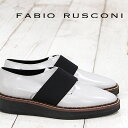 【 セール sale 】 FABIO RUSCONI 2518 ファビオ ルスコーニ フラット スリッポン 厚底 【 ファビオルスコーニ 】