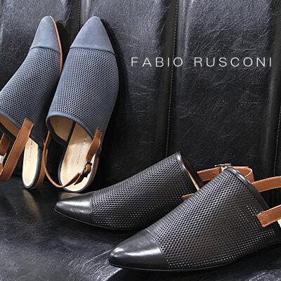 【 sale セール 】 FABIO RUSCONI フラット pumps 2811 ファビオ ルスコーニ パンプス 【 ファビオルスコーニ 】