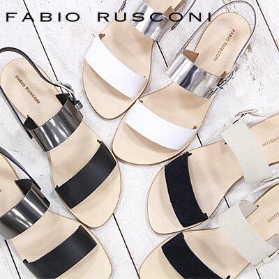 【 sale セール 】 FABIO RUSCONI サンダル sandal DB27 ファビオ ルスコーニ フラットシューズ 【 ファビオルスコーニ 】