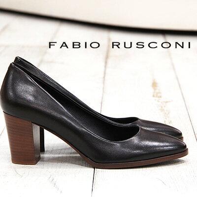 【 ケア品のオマケ付 】 FABIO RUSCONI pumps PIA929 ファビオ ルスコーニ チャンキーヒール パンプス 【 ファビオルスコーニ 】