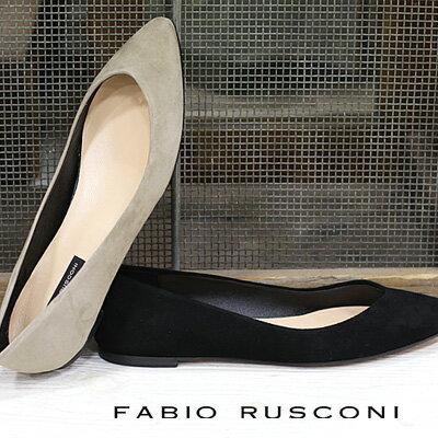 FABIO RUSCONI フラット 2428 ダークグレー ブラック ファビオ ルスコーニ パンプス 【 ファビオルスコーニ 】