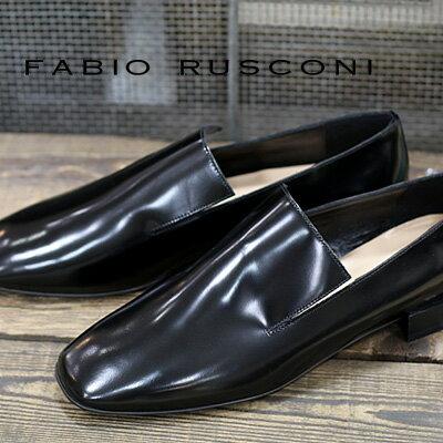 【 ケア品のオマケ付 】 FABIO RUSCONI フラット pumps 3173 ブラック ファビオ ルスコーニ ローファー パンプス 【 ファビオルスコーニ 】