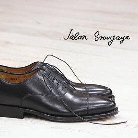 【★ポイント20倍★】 【あす楽】【日本正規取扱店】 JALAN SRIWIJAYA 98317 BLACK CALF ブラック カーフ ジャラン スリウァヤ ストレートチップ ドレスシューズ 靴 レザーソール