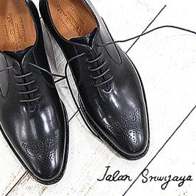 【今だけポイント10倍】 【あす楽】【 日本正規取扱店 】 JALAN SRIWIJAYA 98712 BLACK CALF ジャラン スリウァヤ ドレスシューズ ブラック カーフ 靴 ダイナイトソール 【 ジャランスリワヤ の人気モデル 】
