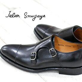 【今ならポイント10倍】 【あす楽】【 日本正規取扱店 】 JALAN SRIWIJAYA 98374 BLACK CALF ブラック カーフ ジャラン スリウァヤ ストレートチップ モンクシューズ 靴 ダイナイトソール