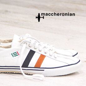 【あす楽】 【 期間限定特別価格 】 maccheronian 靴 WHITE/ORANGE/NAVY マカロニアン 2215 スニーカー メンズ レディース sneaker レザー