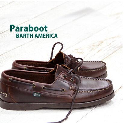 【 ポイント10倍 】【日本正規取扱店】 Paraboot BARTH バース パラブーツ ブラウン